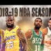 Betting tip from basketball tipster Aaron Baker